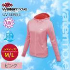 ショッピングラッシュ watermove ウォータームーブ UVシリーズ レディース(女性用) パーカー ピンク