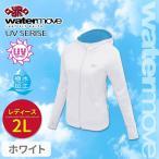 ショッピングラッシュ watermove ウォータームーブ UVシリーズ レディース(女性用) パーカー ホワイト 2L WPK31156