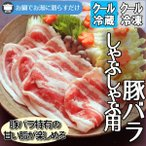 Yahoo! Yahoo!ショッピング(ヤフー ショッピング)国産豚バラ しゃぶしゃぶ用スライス 鍋物にもご利用できます