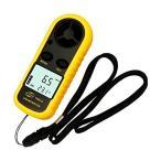 風速計 デジタル 温度計 搭載 屋外 ドローン 空撮 アウトドア スポーツ 漁業 屋内 空調工具