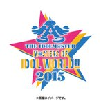 THE IDOLM@STER M@STERS OF IDOL WORLD!! 2015 Live Blu-ray PERFECT BOX (完全生産限定)(Blu-ray)