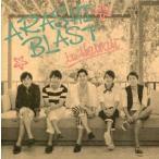 新品 ARASHI BLAST in Hawaii 【初回限定盤】【DVD】 嵐 スペシャルパッケージ&プレミアムブックレット封入 ハワイ