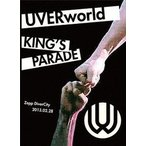 UVERworld KING'S PARADE Zepp DiverCity 2013.02.28(初回生産限定版)  DVD /UVERworld