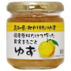 (代引不可)北川村ゆず王国 国産原料だけで作った果実まるごと ゆず マーマレード 190g 12個セット 12063