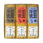 (代引不可)回進堂 岩谷堂羊羹 新中型 (3本入)×2セット