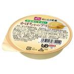 (まとめ)ホリカフーズ 介護食 オイシク栄養(1)かぼちゃのプリン(1個) 567422〔×50セット〕