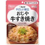 (まとめ)キューピー 介護食 やさしい献立 Y2-5 (5) おじや 牛すき焼き 6袋 Y2-5 20121 〔×15セット〕