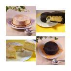 白黒チーズケーキセット 4台 (直径約12cm)〔代引不可〕