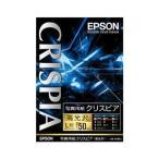 ショッピング写真 エプソン(EPSON) 写真用紙クリスピア〔高光沢〕 (L判/50枚) KL50SCKR