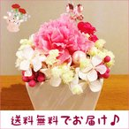 ショッピングメッセージカード無料 プリザーブドフラワー誕生日 結婚祝い 花 ギフト プレゼント お祝 送料無料 プチギフト