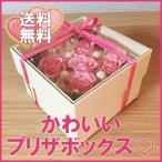 ショッピングメッセージカード無料 プリザーブドフラワー ボックス 誕生日 結婚祝い 花 ギフト プレゼント ピンク