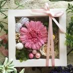春のプリザアレンジ ガーベラ 壁掛け miniフレーム プレゼント ピンク ミニフレーム ギフト