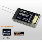 FUTABA R2006GS-2.4G (S-FHSS)受信機
