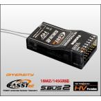 FUTABA R7008SB-2.4G FASSTest S.BUS(18ch/14ch/12chモード) 受信機(18MZ/14SG専用)