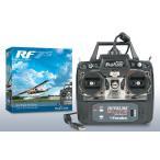 リアルフライト7.5  インターリンクエディション(Mode2送信機、DVD付属セット) - RealFlight 7.5 R/C Simulator)