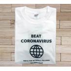 「【コロナに負けない】オリジナルTシャツ!WHITE」の画像