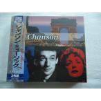 7★パリのエスプリを感じるシャンソンの魅力、全60曲183分収録のベスト盤★シャンソンミュージック★CD3枚組新品★1703