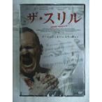 542 日本語吹替 シチュエーションスリラー最高傑作 ザスリル ラスト10分に待ち受ける予測不可能な超衝撃的ファイナルゲーム DVD 新品★1711