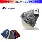 (チャンピオン) CHAMPION RIB WATCH CAP