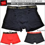 HANES PREMIUM[ヘインズ プレミアム]BOXER BRIEF[ボクサーブリーフ]16-600