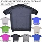 ジョンスメドレー セール メンズファッション JOHN SMEDLEY ISIS コットンニット ポロシャツ 半袖