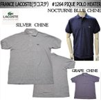 FRANCE LACOSTE(フランスラコステ) L1264 PIQUE POLO HEATHER