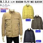 M.I.D.A (ミダ)M163200 PL/NY M65 BLOUSON