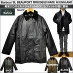 バブアー スリムフィット ビューフォート BARBOUR SL BEAUFORT MWX0658