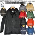 SIERRA DESIGNS(シエラデザイン)MOUNTAIN PARKA 60/40(マウンテンパーカー ロクヨン シェラデザイン)