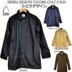 【送料無料】SIERRA DESIGNS(シェラデザイン)TACOMA COAT II 8101(タコマコート2 ステンカラーコート ラグラン ロクヨン)