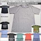 champion Tシャツ チャンピオン T1011 ポケット アメリカ製