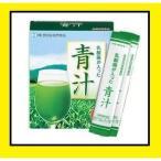 【世田谷自然食品】乳酸菌が入った青汁 15包×2箱