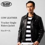 革ジャン ライダースジャケット レザージャケット 高級カウ牛革 全1色 新品メンズ 本革襟付き シングルライダース 皮ジャン