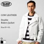 Horn Works 本革 ダブルライダースジャケット メンズ ホーンワークス 4737  ダブルライダース ライダースジャケット レザージャケット 革ジャン 皮ジャン 黒