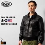 フライトジャケット 本革A-2 革ジャン 高級カウ牛革 全2色 新品メンズ アウター ブルゾン A2 ミリタリージャケット レザージャケット ライダースジャケット