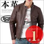 ライダースジャケット 革ジャン レザージャケット 高級牛革 新品メンズ 本革シングルライダース ブラウン