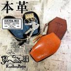 ショッピング品揃え最大 キーケース 男女兼用 本革 Kustom Piece KP008-01BK  キーケース キーホルダー 革ジャン・革製品 日本最大級の品揃え!本革限定(バッグ 手袋 ベルト 靴 ブーツ