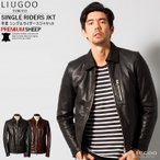 LIUGOO 本革 襟付きシングルライダースジャケット メンズ リューグー SRY07A  軽くて柔かい! シングルライダース ダブルライダース ライダースジャケット 黒