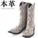 ウエスタンブーツ メンズ 本革 25706 革靴 本革シューズ 本革ブーツ レザーブーツ シークレットシューズ ブーツ スニーカー サンダル パンプス