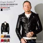 レザージャケット ライダースジャケット 革ジャン 最高級プレミアムカウ牛革 全12色 新品 メンズ 本革ダブルライダース バイク 皮ジャン