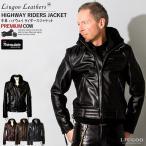 レザージャケット ライダースジャケット 革ジャン 最高級プレミアムカウ牛革 全2色 新品 メンズ 本革ハイウェイ シングルライダース バイク