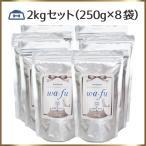 ドッグフード 国産 無添加 イノシシ肉  wa-fu スタンダード 2kg(250g×8袋) まとめ買い