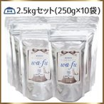 ドッグフード 国産 無添加 イノシシ肉  wa-fu スタンダード 2.5kg(250g×10袋) まとめ買い