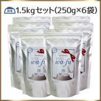 ドッグフード 国産 無添加 イノシシ肉  wa-fu プレミアムフード 小粒 1.5kg(250g×6袋) まとめ買い