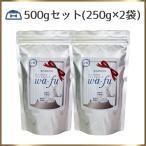 ドッグフード 国産 無添加 イノシシ肉  wa-fu プレミアムフード 小粒 500g(250g×2袋) まとめ買い