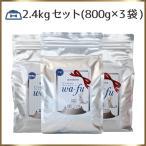 ドッグフード 国産 無添加 イノシシ肉 wa-fu プレミアムフード 大粒 2.4kg(800g×3袋) まとめ買い