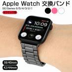 レディース セラミック製 アップルウォッチ バンドスポーツ おしゃれ apple watch se バンド apple watch series 6 バンド  Apple Watch バンド ベルト