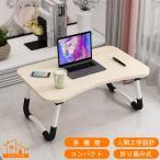 テーブル 折りたたみテーブル 小さい 一人用 おしゃれ サイドテーブル ミニテーブル 折りたたみ コンパクト 多機能 ノートパソコン デスク
