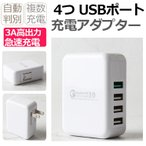 【今まで一番速い充電】  最新のQualcomm Quick Charge 3.0充電技術を利用し、...