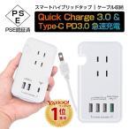 USB ����� PSEǧ�ں� Quick Charge 3.0 �Ÿ����å� USB���ťݡ����� AC �����ץ��� ���μ� 3�ĸ� 4�ݡ��� ����ȥ��å� ���ޥ۽��Ŵ� ι�� ����̵��